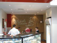 Michel's Patesserie Richmond